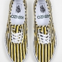 Authentic (Kenzo Stripes) Black Old Gold