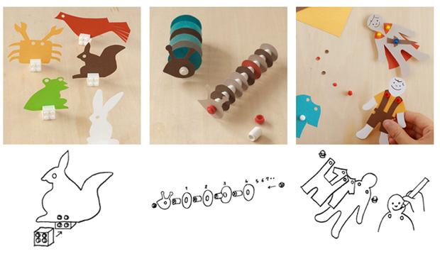 muji-lego-paper-punch-set-2
