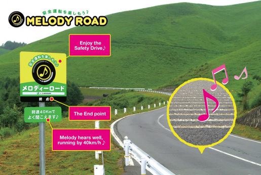 dunlop-melody-road