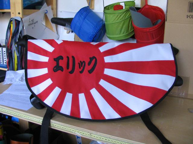 Bagaboo Japan