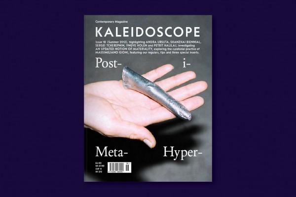 KAL18_display1