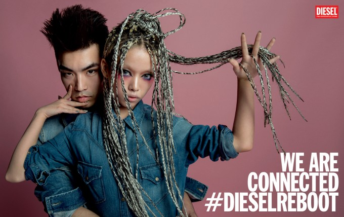 DIESEL_SS14_AD-DPS_R2_STAGE1-1