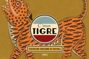 C'mon Tigre: intervista al misterioso collettivo italiano