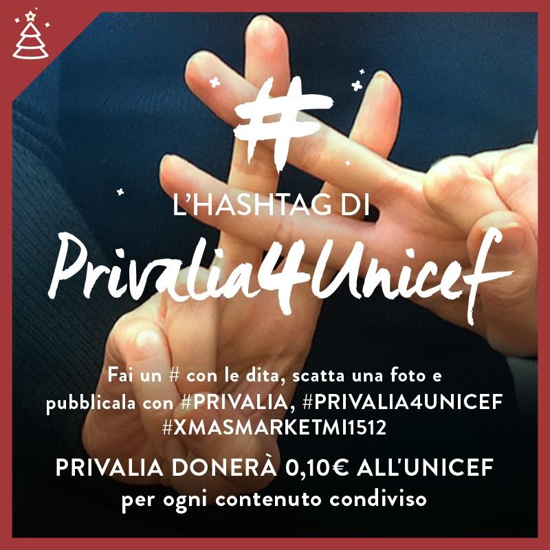 privalia4unicef_activation